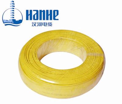 汉河电缆电线 BVR2.5 多股铜芯线软线 200M每盘